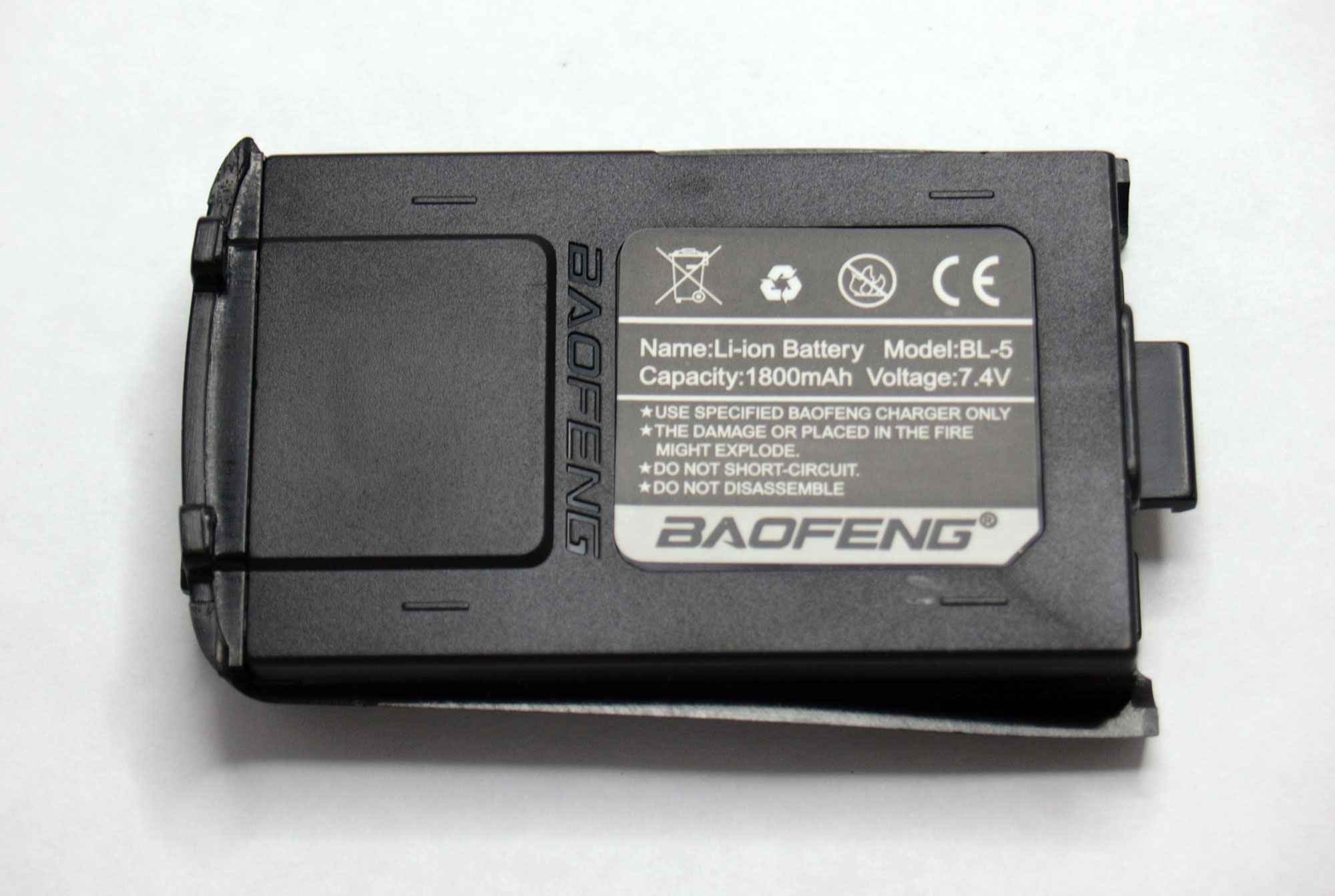 Spare Battery for Baofeng B-580T