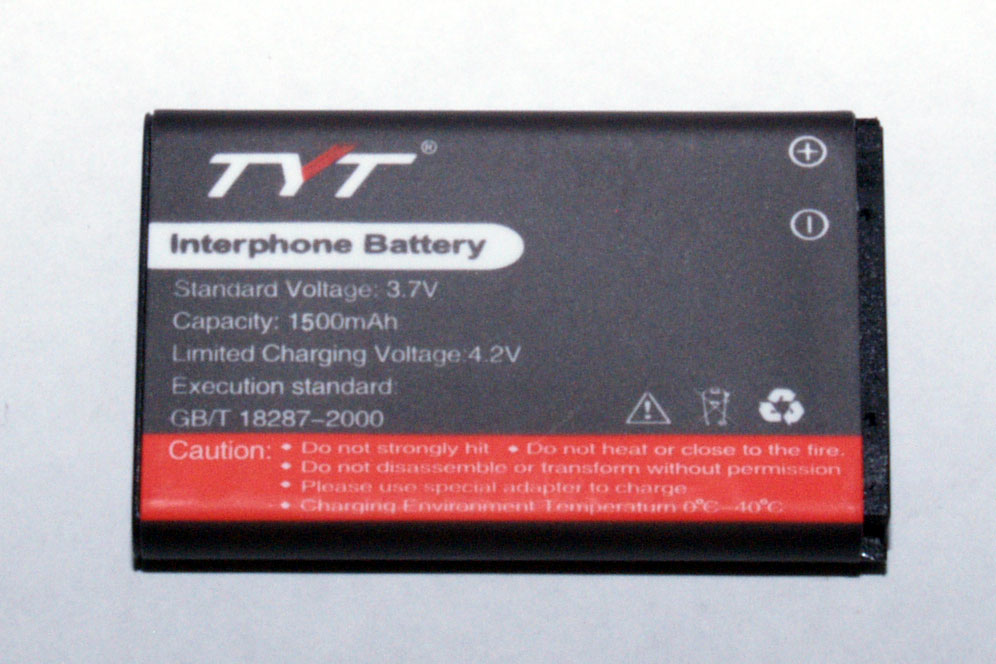Spare Battery for TYT TH-UV3R & Vero UV-X5