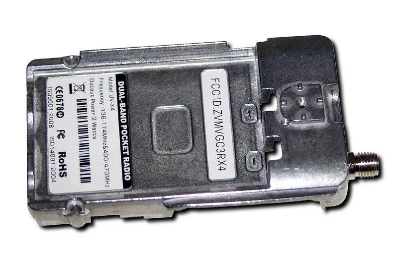 Metal Chassis for Vero Telecom UV-X4 & Baofeng UV-3R Mk 2 handheld transceivers